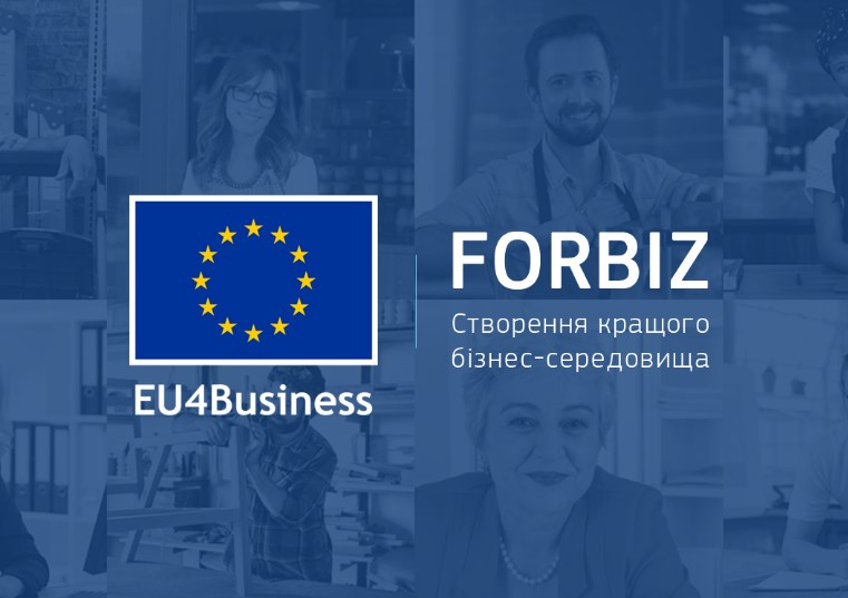 EU4BusinessLogo